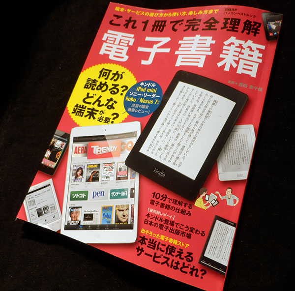 ebooks 電子書籍